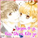 Gozen0-jiKissShiNiKiteYo
