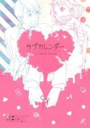 love-calendar-01-square