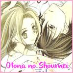 Otana no Shoumei