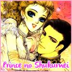 PrinceNoShukumei