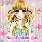 Nagareboshi Lens