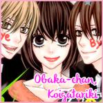Obaka-chan, Koigatariki