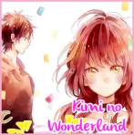 Kimi no Wonderland